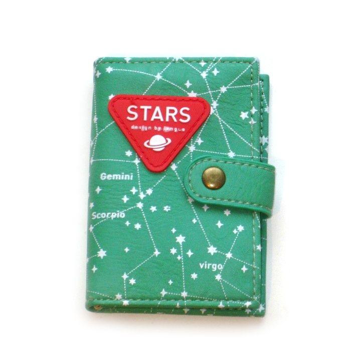 """Держатель для карточек """"Stars"""" - Green"""